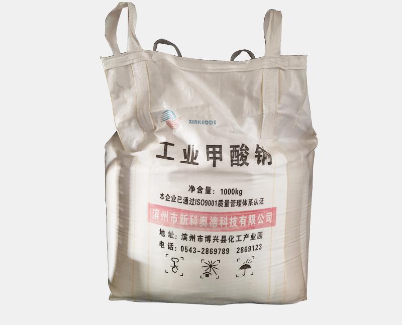 工业甲酸钠